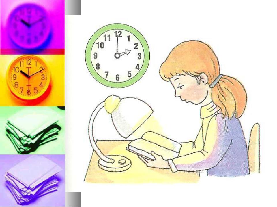 рисунки и картинки режим дня удача отворачивается игоря