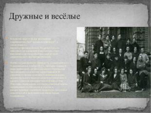 """Коллективпедагогов, каквспоминали современники,был"""" дружнымивеселым"""",а"""