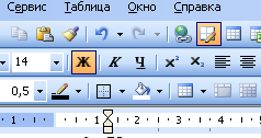 hello_html_m4e3d8603.png
