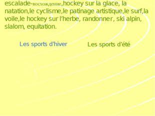 Заполнитe таблицу видами спорта: escalade-восхождение,hockey sur la glace, l