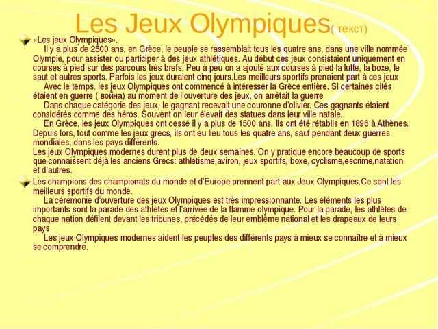 Les Jeux Olympiques( текст) «Les jeux Olympiques».  Il y a plus de 2500 a...