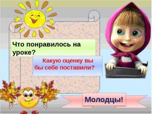 http://logograd.narod.ru/clipart/multiki/nu_pogodi/index_nu_pogodi_001.htm во