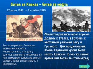 Редактировать 1 - Парад победы Жуков 2 - Музыка защитники Москвы Написать 1 -