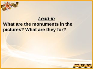 Lead-in What are the monuments in the pictures? What are they for?