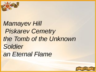 Mamayev Hill Piskarev Cemetry the Tomb of the Unknown Soldier an Eternal Flame