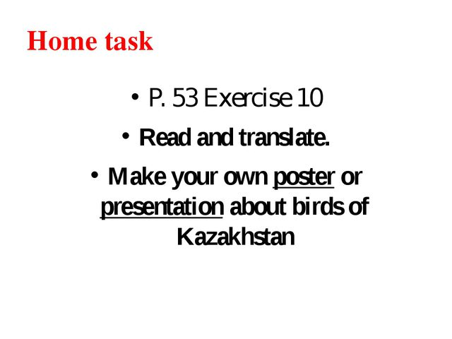Home task P. 53 Exercise 10 Read and translate. Make your own poster or prese...