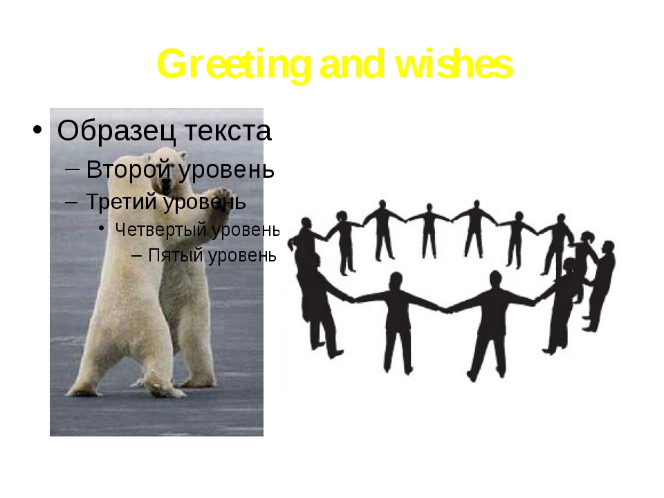 Greeting and wishes