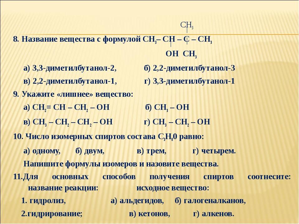 Инфанрикс гекса infanrix hexa инструкция и отзывы