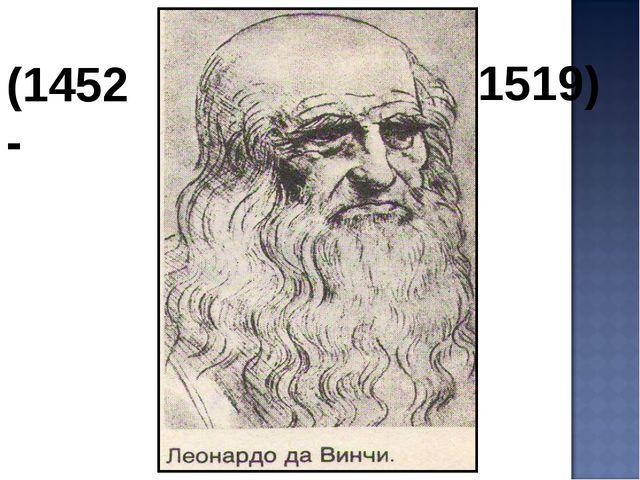 (1452- 1519)