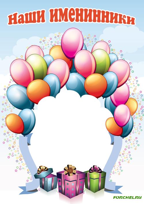 Поздравления родителям в день рождения доченьки