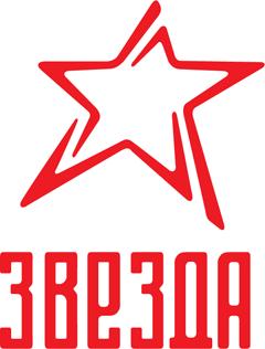 http://www.logobank.ru/images/ph/ru/z/zvezda.png