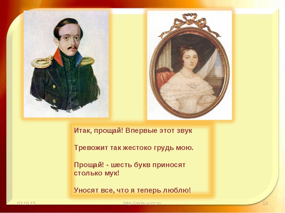 * http://aida.ucoz.ru * http://aida.ucoz.ru