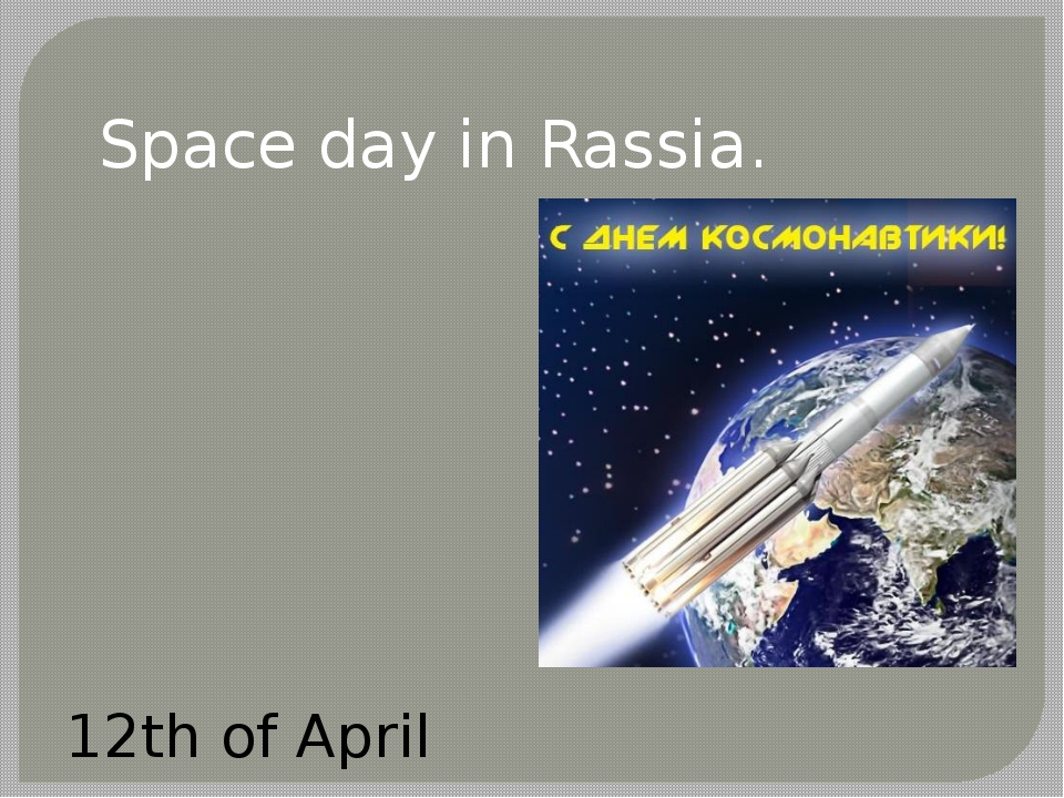 Space day in Rassia. 12th of April