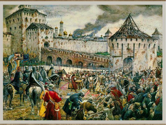 Напали на нашу русскую землю враги – поляки. Казалось, что Русское государств...