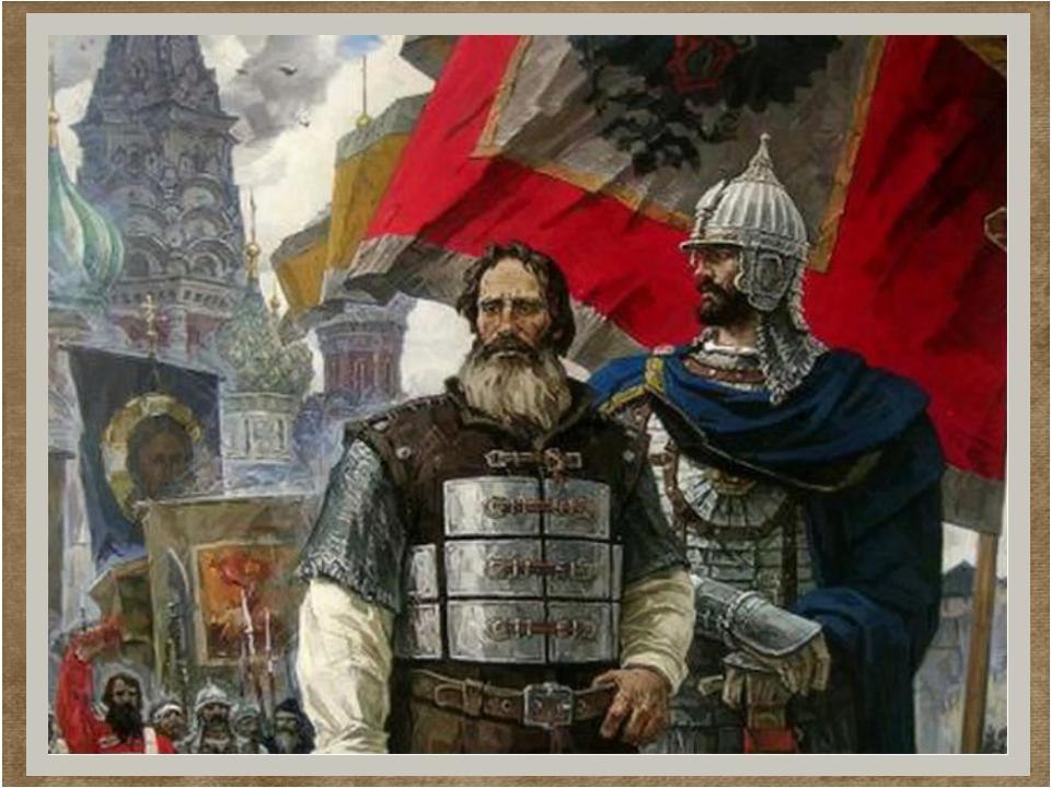 Вся Русская земля встала против захватчиков и предателей. Начались бои за Мо...