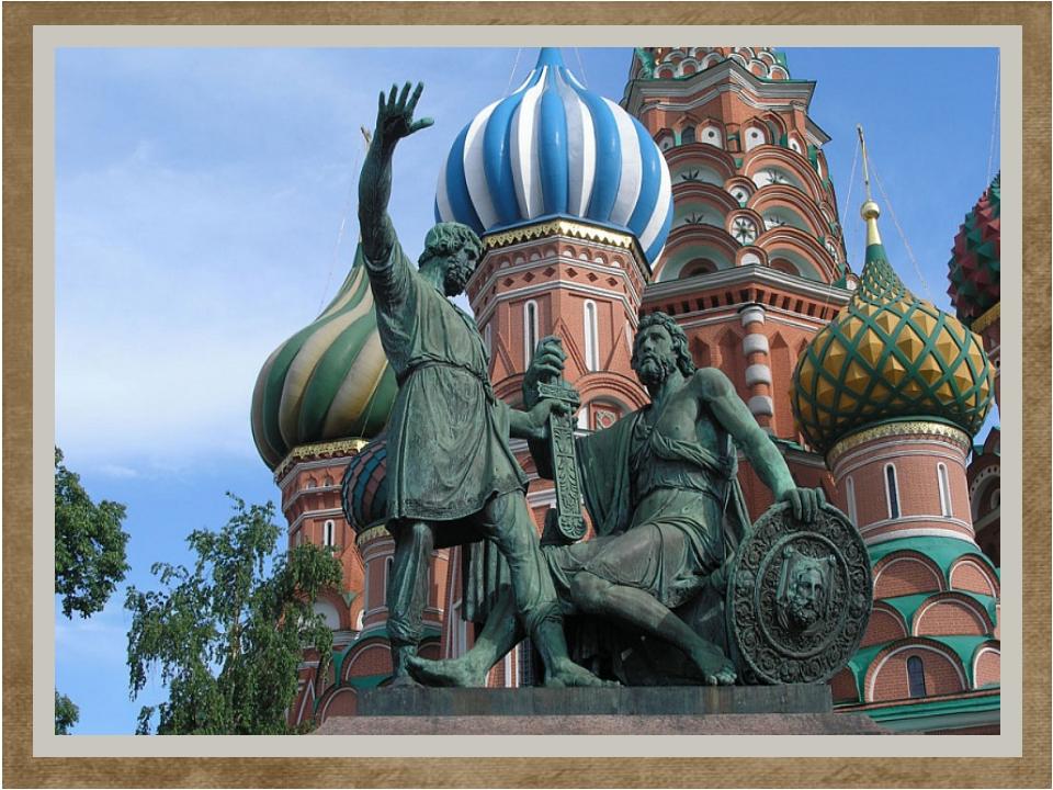 Воспитатель - Недаром памятник им стоит в Москве - столице нашей Родины на К...
