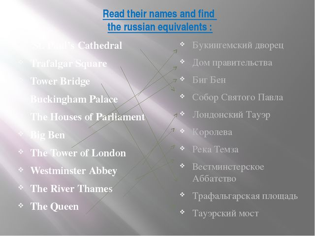 Read their names and find the russian equivalents : St. Paul's Cathedral Traf...