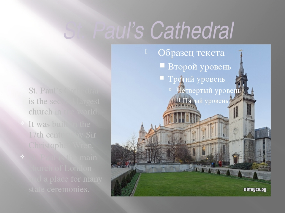 St. Paul's Cathedral St. Paul's Cathedral is the second largest church in the...