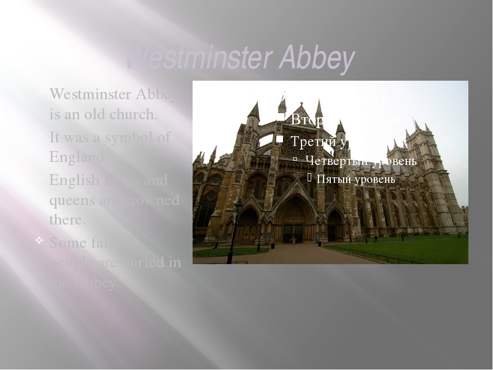 Westminster Abbey Westminster Abbey is an old church. It was a symbol of Engl...
