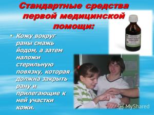 Описание: http://www.myshared.ru/preview/145047/p_slide_13.png