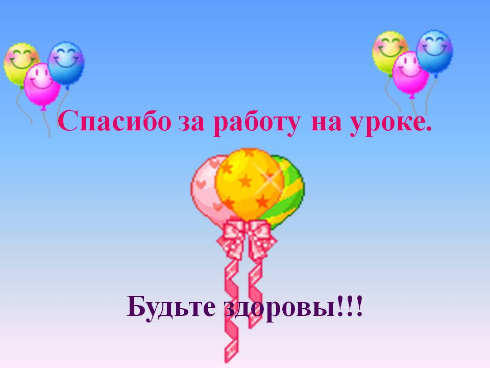 Описание: http://festival.1september.ru/articles/617689/presentation/23.JPG