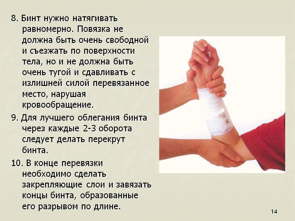 Описание: http://festival.1september.ru/articles/612353/presentation/14.JPG