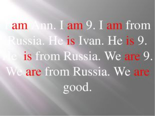 I am Ann. I am 9. I am from Russia. He is Ivan. He is 9. He is from Russia.