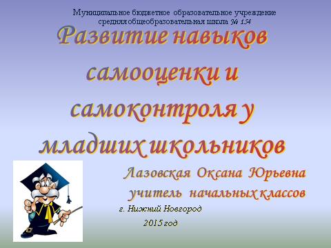 hello_html_m7d5d19cc.png