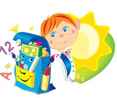 http://special3.shkola.hc.ru/images/idem_v_5_kl.jpg