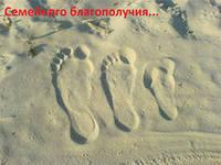 http://special3.shkola.hc.ru/images/sledy.jpg
