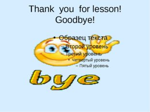 Thank you for lesson! Goodbye!