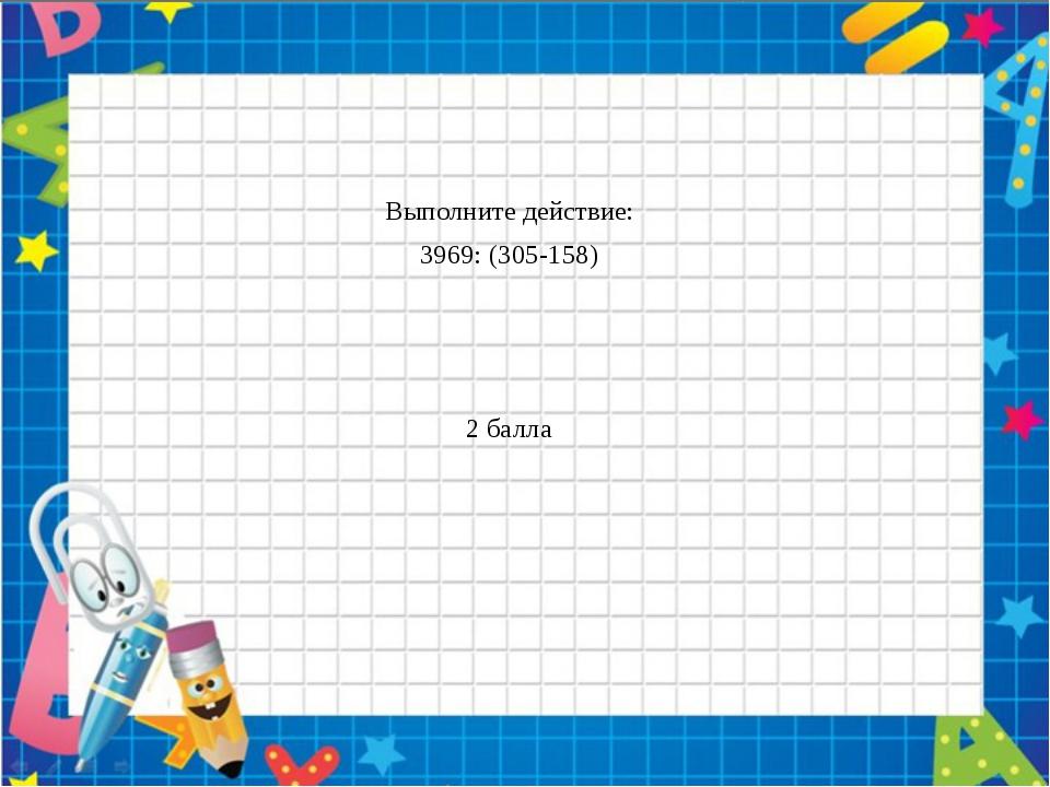 рекламу МКД фон для презентации математика Игорь