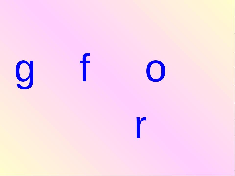 g f o r