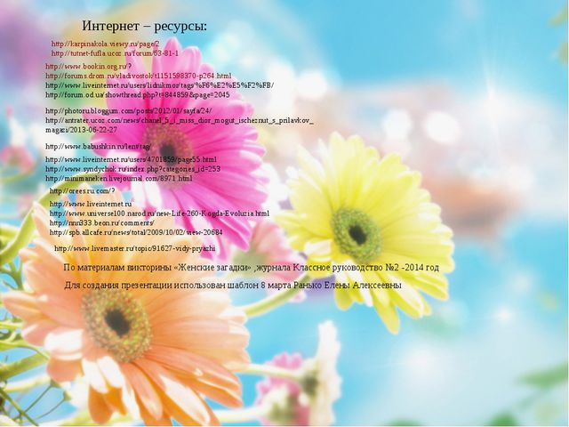 http://karpinakola.viewy.ru/page/2 http://tutnet-fufla.ucoz.ru/forum/63-81-1...