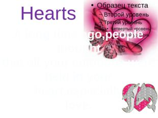 Hearts A long time ago,people thought that all your emotions were held in you