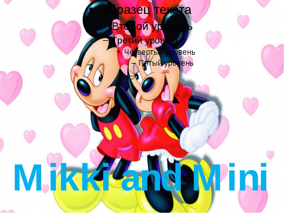 Mikki and Mini
