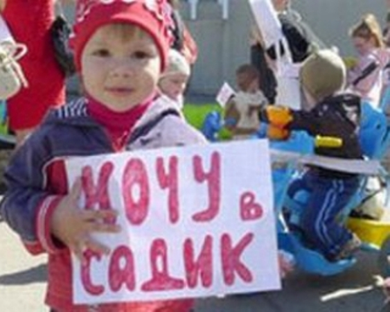 В Якутии News.Ykt.Ru: служба новостей