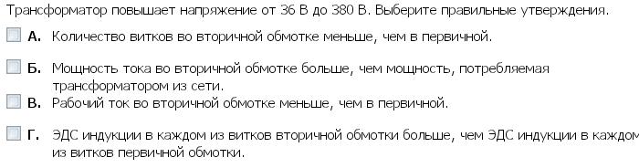 hello_html_68064ea2.png