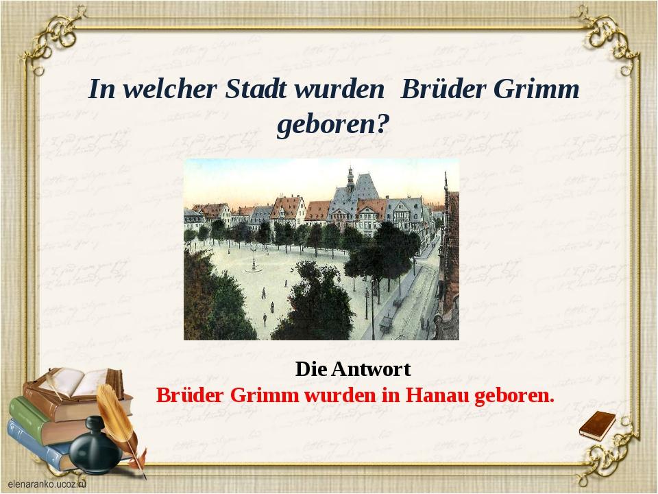 Hatten die Brüder Grimm Geschwister? Wieviel? Die Antwort sieben