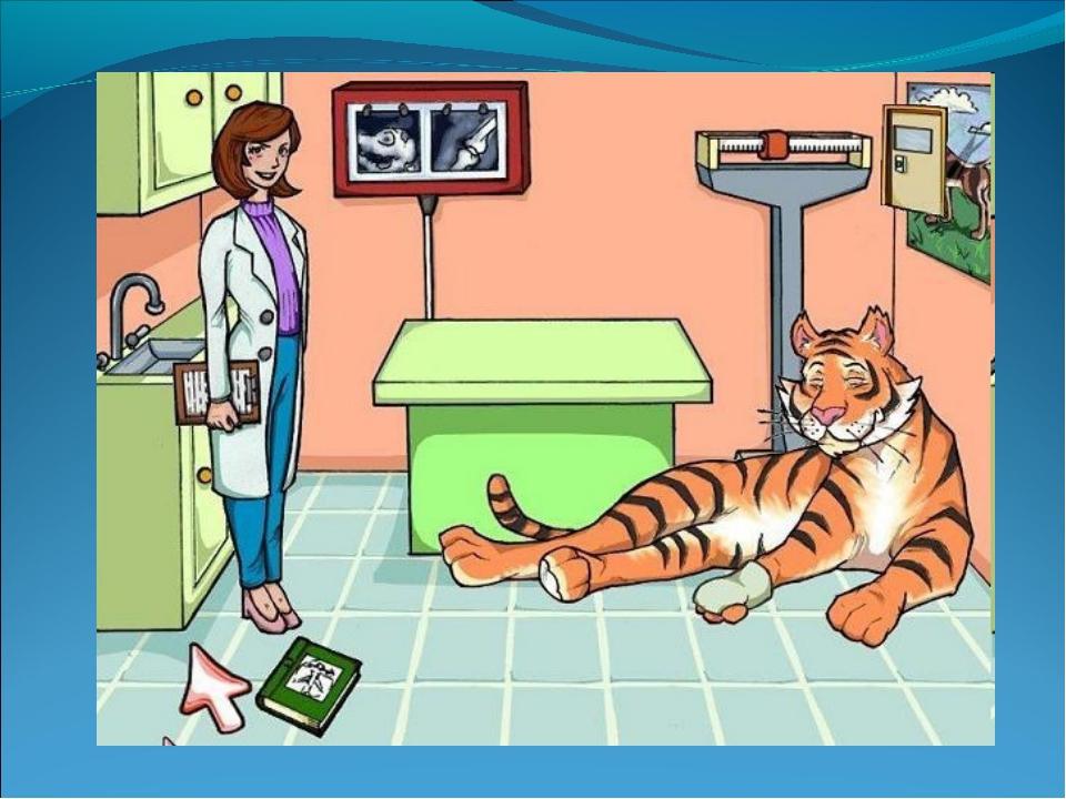 них иллюстрации к профессии ветеринар схемы парового