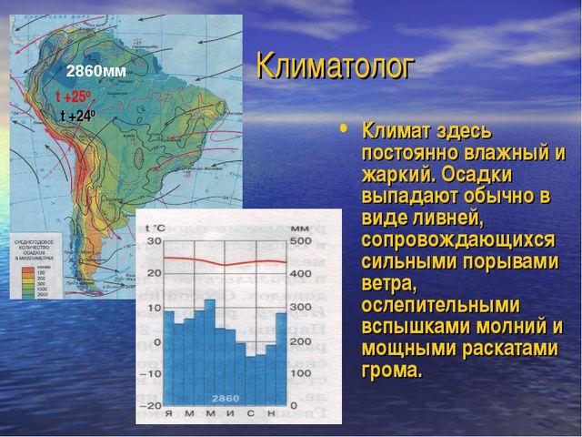 Климатолог Климат здесь постоянно влажный и жаркий. Осадки выпадают обычно в...