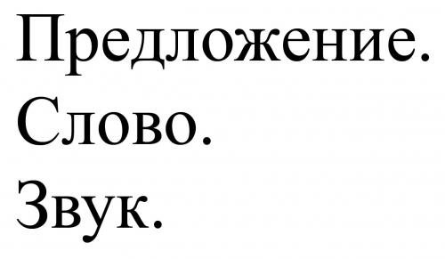 http://pedsovet.org/images/stories/users/116133/Risunok1.jpg