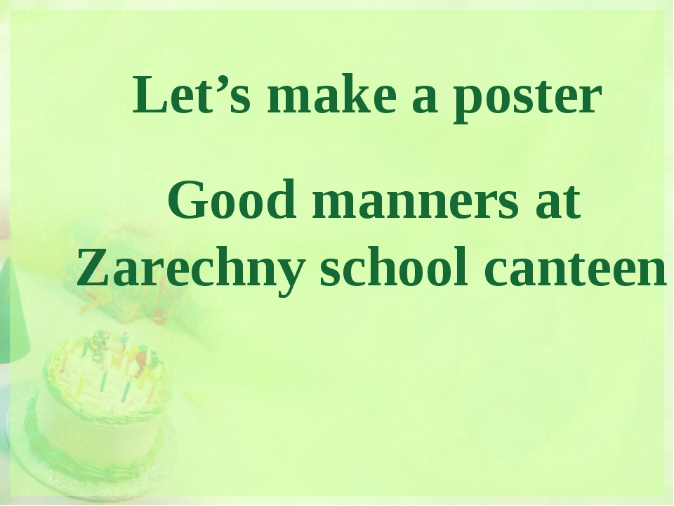 Let's make a poster Good manners at Zarechny school canteen
