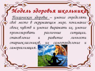 «Обязанности мудрого – заботиться о своем имуществе, здоровье, не совершая н