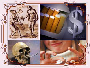 Употребление АЛКОГОЛЯ Алкоголизм- заболевание, вызываемое систематическим упо