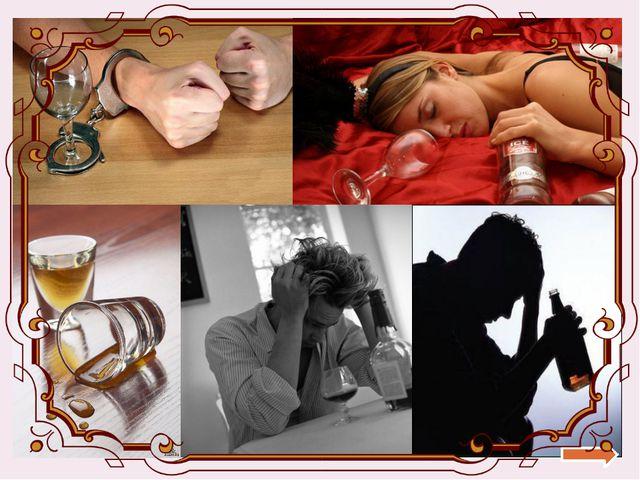 НАРКОМАНИЯ - ЧТО ЭТО? Наркотики были известны еще в древности (греч. narke –...