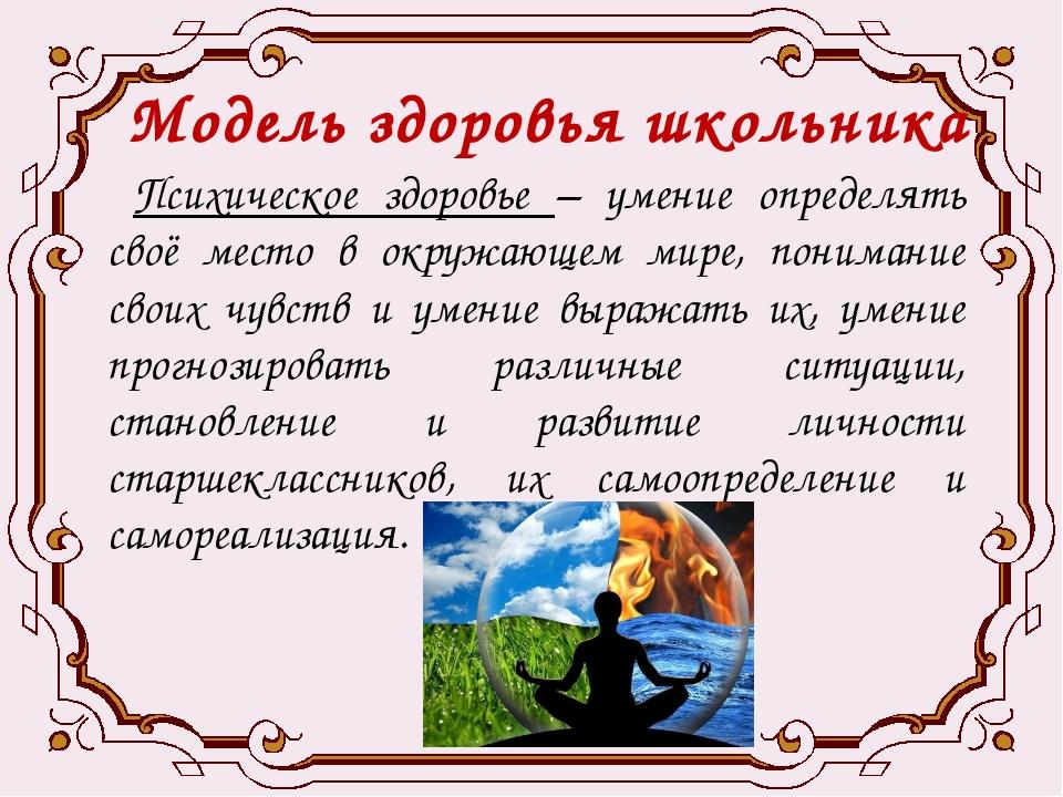 «Обязанности мудрого – заботиться о своем имуществе, здоровье, не совершая н...