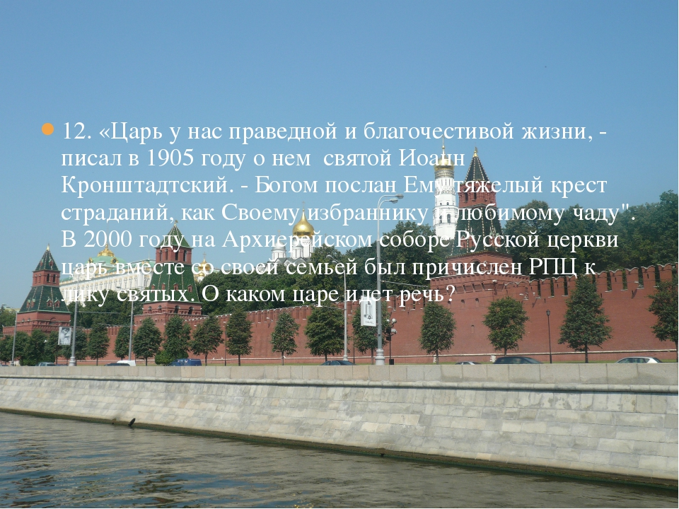 15. В Петербурге на основе личных коллекций императора Александра III открылс...