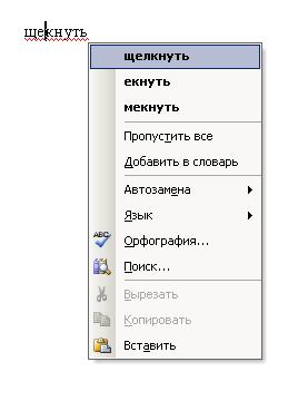 hello_html_5c7e6396.png