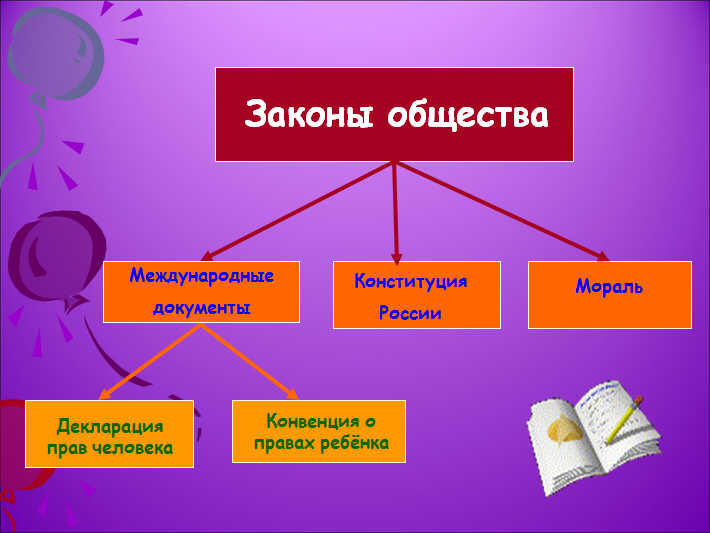 hello_html_2809cb4b.jpg